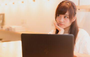 はじめての転職に使うべきお薦めの転職サイト個人的BEST3
