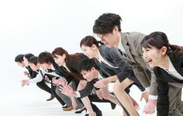 【保存版】転職活動のはじめかた!準備すべき5つのこと