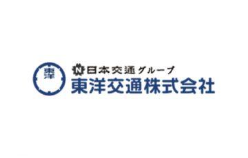 【42万円の保証付】タクシー業界への転職なら「東洋交通」評判は!?