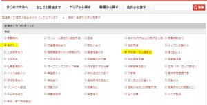 【誰でも可】3か月で100万円を稼げる求人サイトと実際の評判