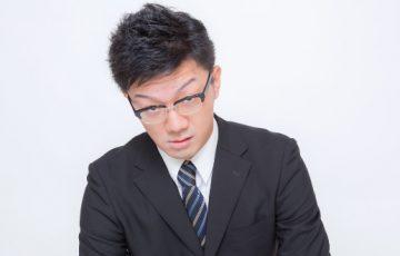 【採用担当者向け】企業が圧迫面接を行うメリットはない!