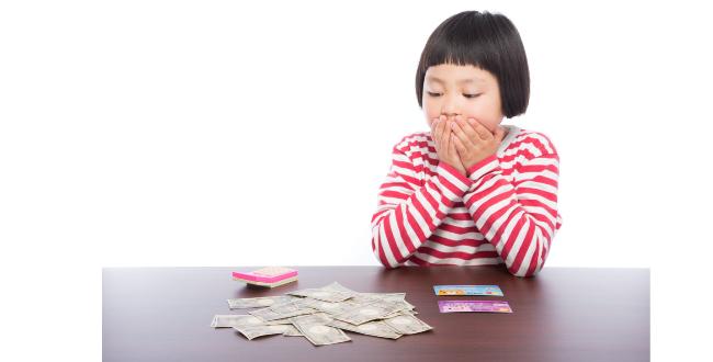 """3か月で100万円を""""超現実的""""に可能させる方法"""