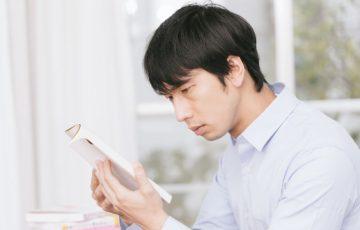就職・転職の「自己分析」にお薦めな本BEST3!レビューと評価は!?