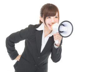 【厳選】第二新卒にお薦めの転職エージェント3選!メリットは!?